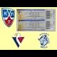 2 VIP lístky na zápas KHL - HC SLOVAN BRATISLAVA vs DINAMO MINSK - 26.2.2014!!!