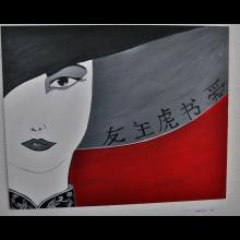 Obraz do interiéru - Madam Yu Fu