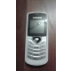 Mobil značky SAMSUNG