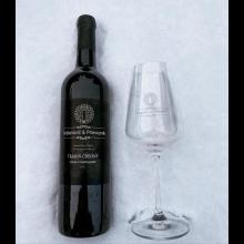 Kvalitné značkové vína z vinárstva 2 ks