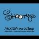 Shooty: Modrá knižka (s podpisom autora)